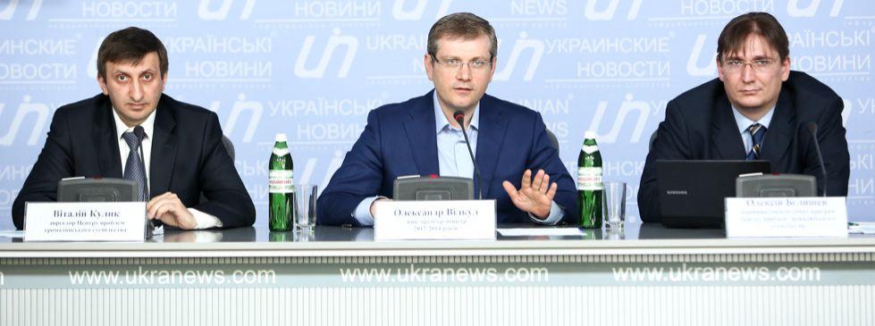 60% украинцев за расширение полномочий регионов для сохранения страны