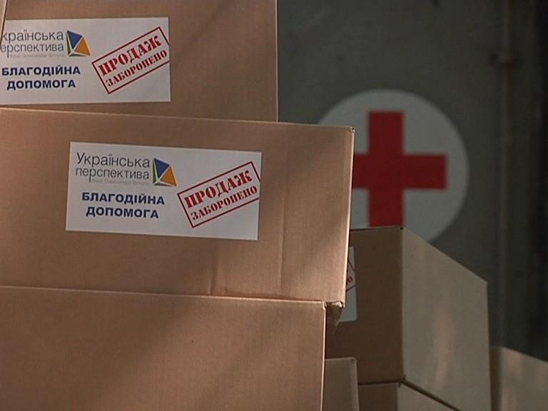 http://www.vilkul.ua/s/i/news/odezhda-dlya-bezhentsev-est-a-s-produktami-bolshaya-problema/34131_11936380.jpg