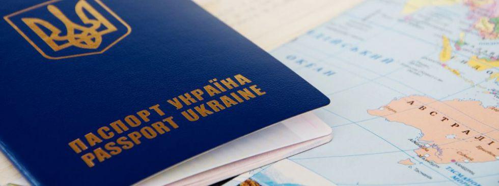 Вилкул подал законопроект о лишении должностей для чиновников, правоохранителей и депутатов с двойным гражданством