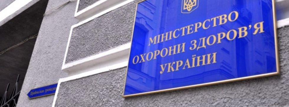 Вилкул потребовал от Кабмина отчет, почему не работает программа бесплатного обеспечения лекарствами украинцев, на которую выделено полмиллиарда гривен